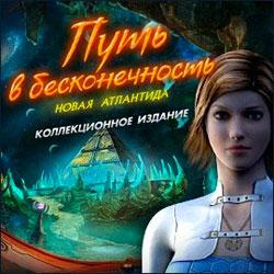 скачать бесплатно игру на компьютер атлантида через торрент - фото 9