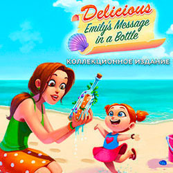 Delicious 13: Emily's Message in a Bottle