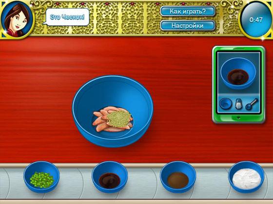 скачать игра шеф повар 2