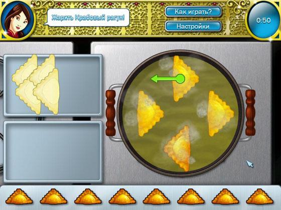 Шеф-повар скачать игру бесплатно полная версия на компьютер.