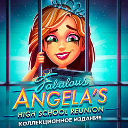 Обложка Fabulous - Angela's High School Reunion