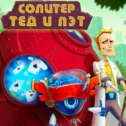 скачать полную игру кафе от невософт бесплатно без ключей - фото 9