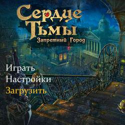 игры рыбалка на русском языке